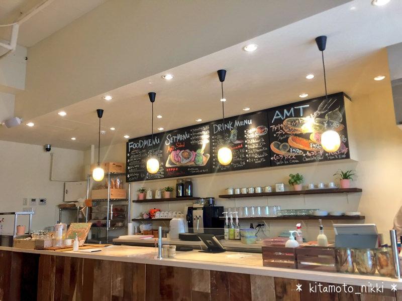 IMG_1184-amt-cafe