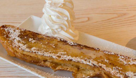 フレンチトースト専門店 AMTcafeに行ってきた!