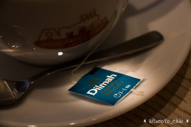 IMG_5201-amt-cafe