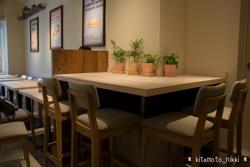 IMG_5212-amt-cafe