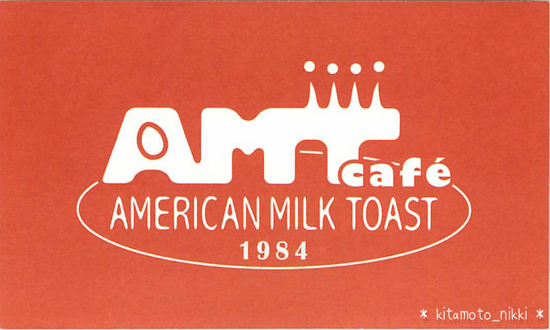 SS_20141004_02_001-amt-cafe