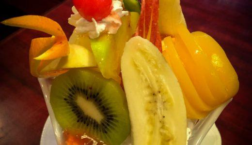 【大宮・カフェ】「伯爵邸」昭和レトロな純喫茶でパフェを楽しむ。