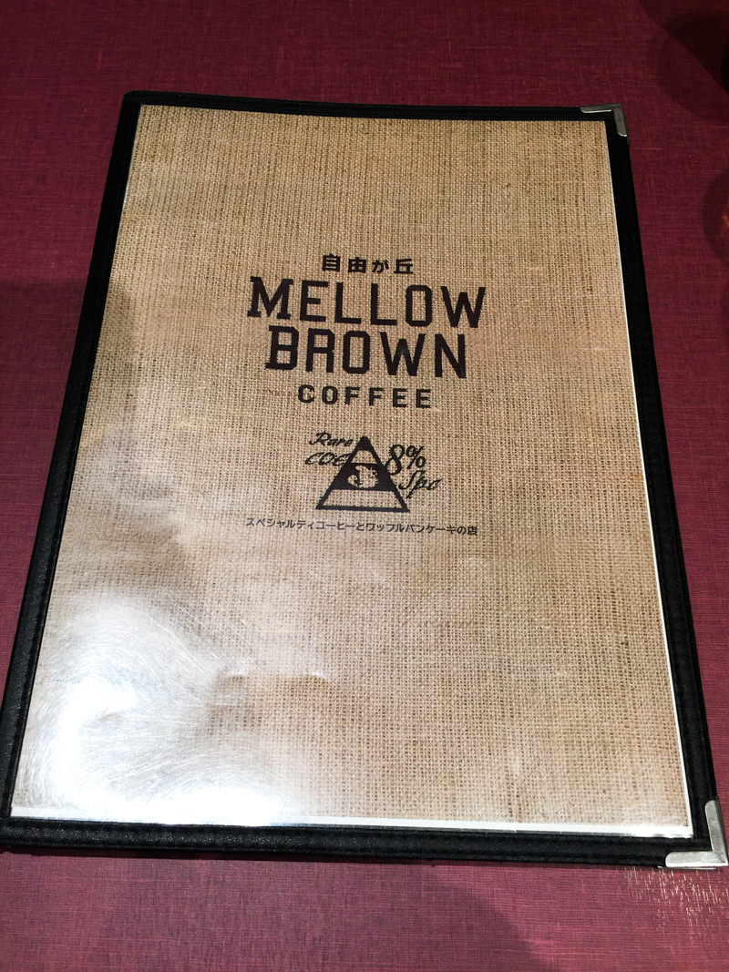 IMG_6877-mellow-brown-coffee