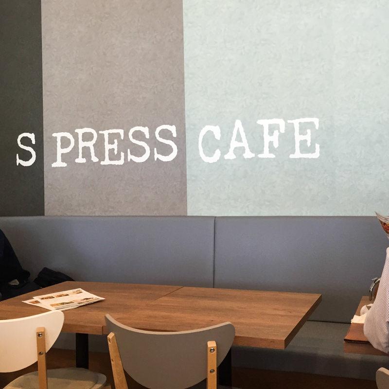 IMG_6586-s-press-cafe