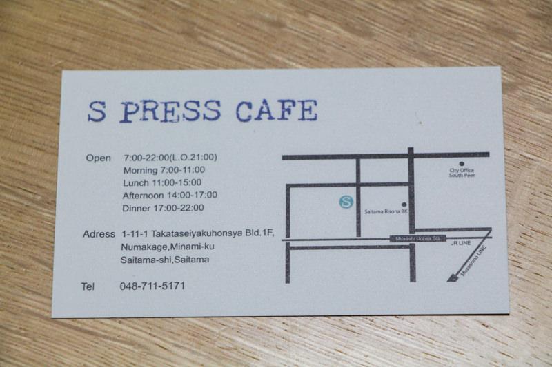 IMG_8531-s-press-cafe