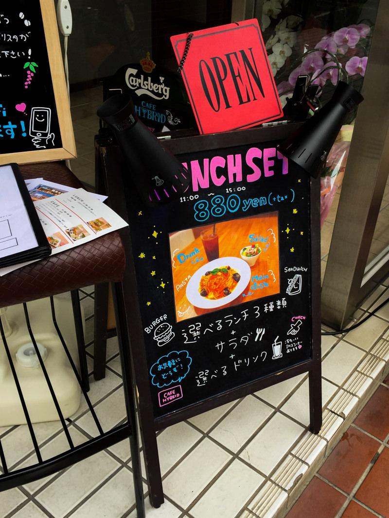 IMG_9312-cafe-hybrid