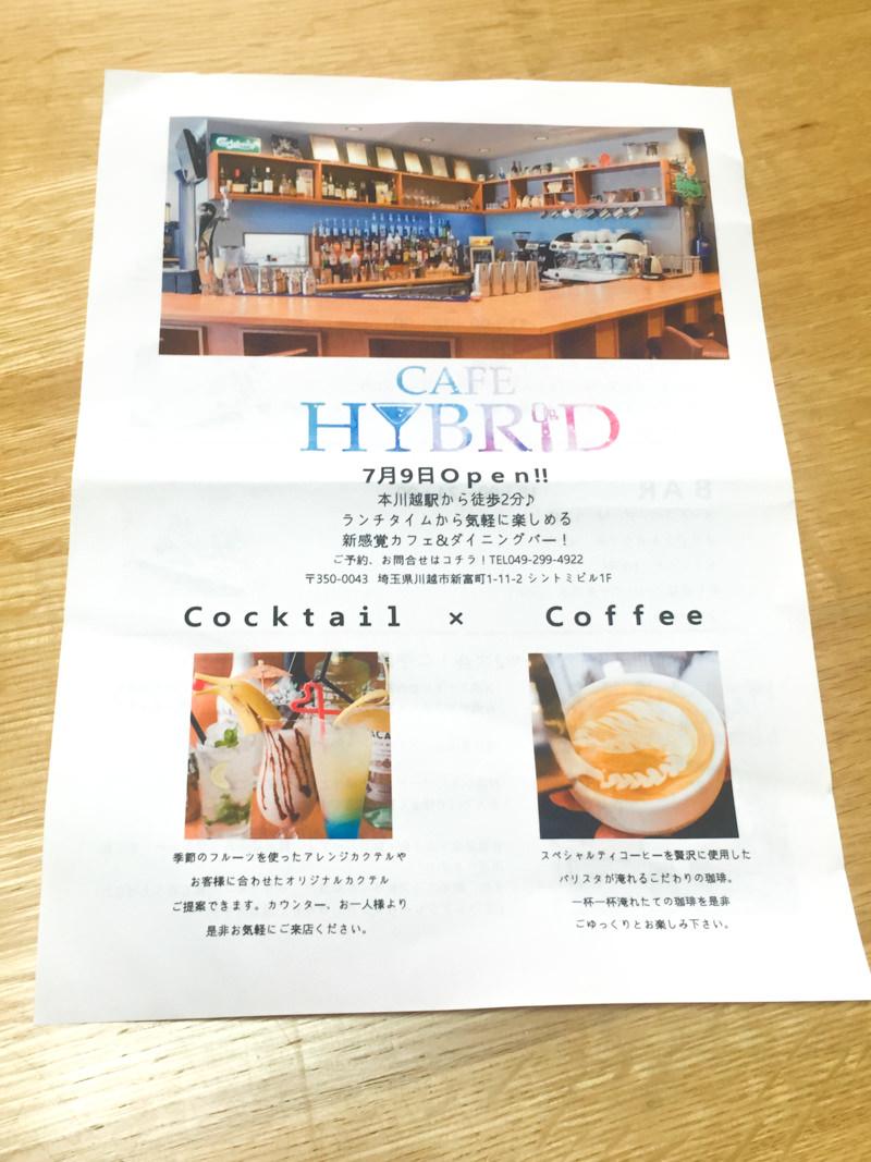 IMG_9427-cafe-hybrid
