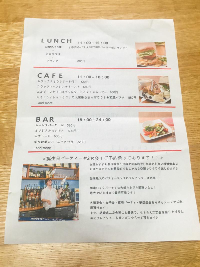 IMG_9429-cafe-hybrid