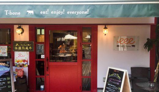 Grill&Kitchen eee(イースリー)