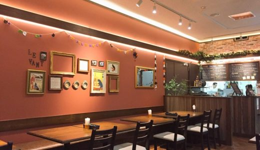 CAFE BISTRO  LE VANT(ルヴァン)