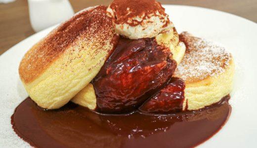 幸せのパンケーキ 大宮店に行ってきた!待ち時間と受付・予約方法、メニュー、味の感想まとめ