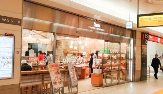 神戸屋スタッツォ エキュート大宮店