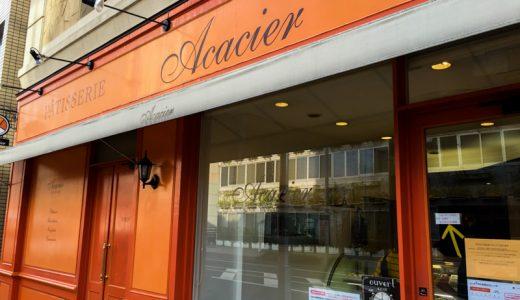 浦和・アカシエが新店舗をオープン!北浦和駅徒歩5分、カフェスペースあり。9月下旬OPEN予定