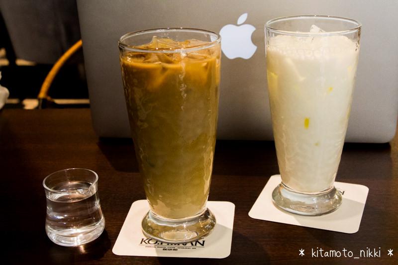 IMG_3845-benibana-coffee-kan